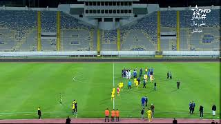 🔴 بث مباشر لمواجهة | #الرجاء_الرياضي ضد #المغرب_الفاسي