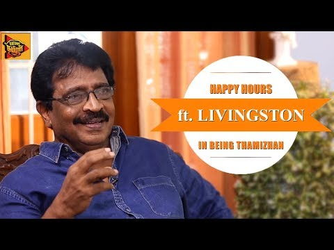 Livingston Recalls Sundara Purushan Emotional Moment | Happy Hours Episode #2 | Being Thamizhan