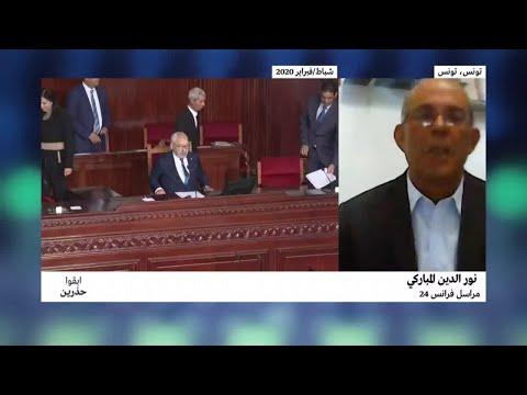 تونس: البرلمان يقرر مساءلة راشد الغنوشي بخصوص الملف الليبي  - نشر قبل 5 ساعة