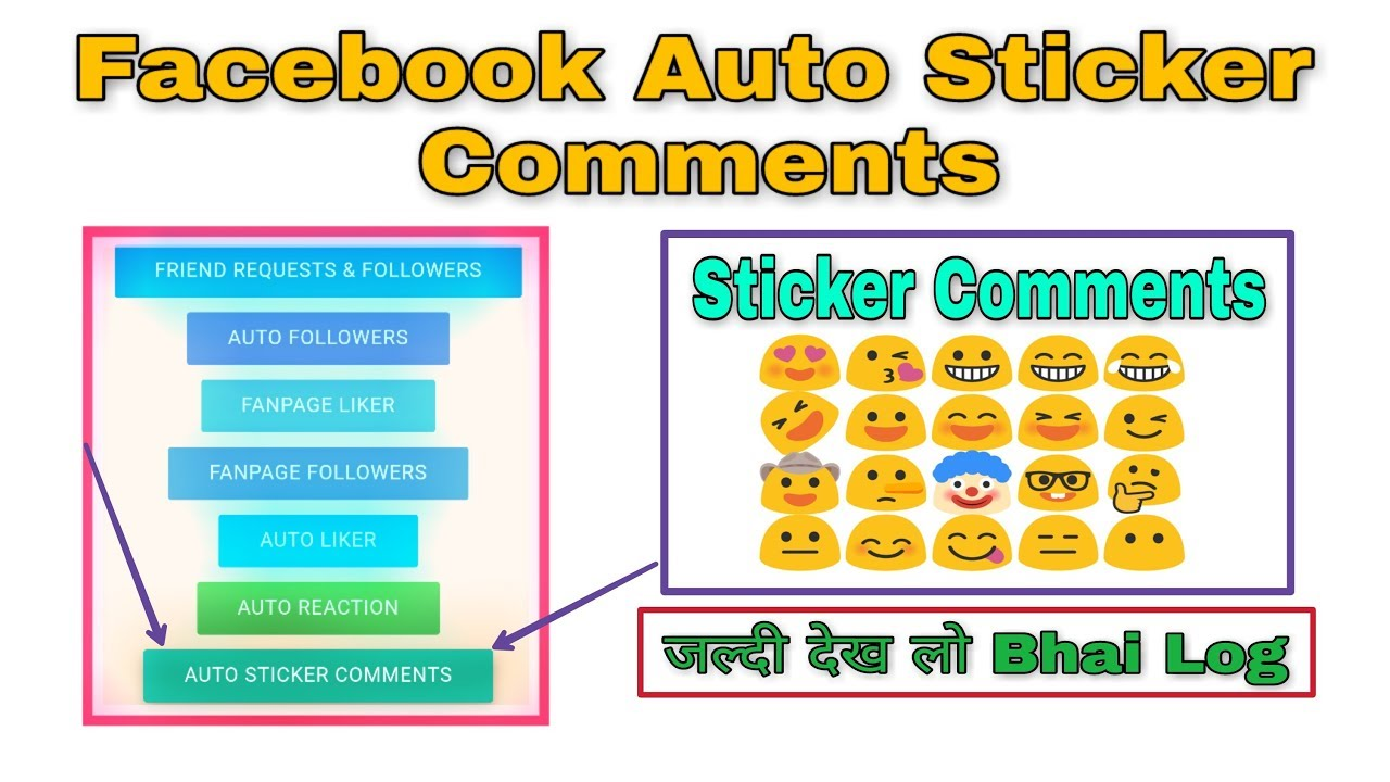 Facebook Auto Sticker Comments | Unlimited Facebook Comment | With Proof  2018