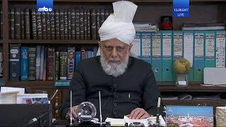 Message of Khalifatul Masih (aba) about Friday Sermons and Salat in untoward conditions