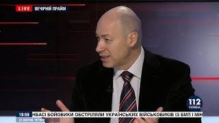 Гордон о том, почему Путин хотел, чтобы Зеленский стал президентом