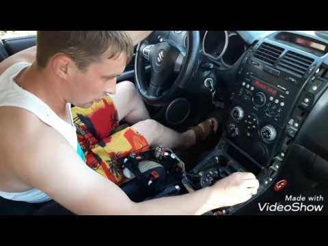 Подсветка селектора коробки передач Suzuki Grand Vitara