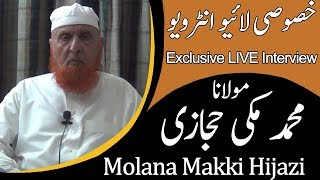 Exclusive LIVE Interview with Molana Makki Hijazi - From Masjid ul Haram