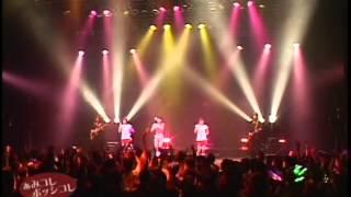 時東ぁみ with THE ポッシボー ライブ'07~ぁみコレ ポッシコレ~