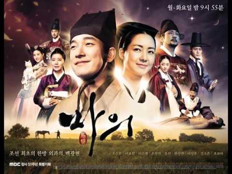 Koreai sorozatok amiket nálunk nem vetítettek 2 letöltés