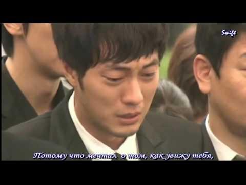 Памяти Пак Ён Ха (Park Yong Ha) -   Like The First Day (Va Bank OST) рус саб