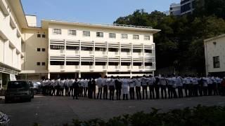 九龍華仁書院中六最後一日 (Part 2)