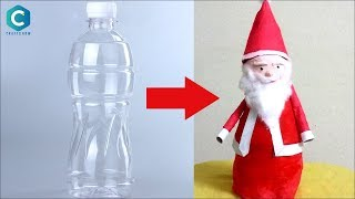 Santa Claus Making with Water Bottle | How to Make Santa Claus with cotton | #Christmas #Santaclaus
