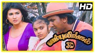 Jambulingam 3D Movie scenes   Nandedaro song   Yog Japee helps Gokulnath to go to India   Anjena