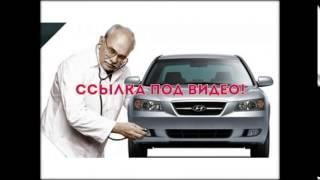 Диагностика авто через телефон своими руками