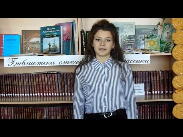 Изображение предпросмотра прочтения – АнгелинаХасиева читает произведение «Давай поговорим о доброте» Е.Пиксаевой
