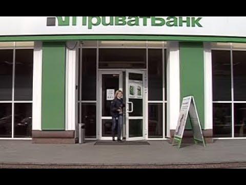 ТРК ВіККА: «ПриватБанк» продовжує втілювати мрії черкаських водіїв