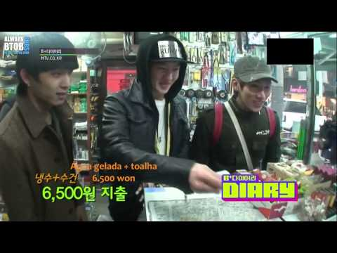 121204 BTOB B+ Diary - EP 1 (3/5) [Legendado PT-BR]