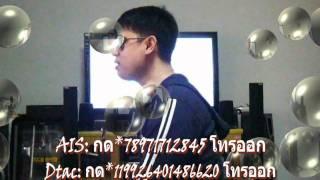 เพลงOne-2-Call(3D)(the1st3DMV without wearing the3Dglasses in Thailand-for3DLCD screen only)