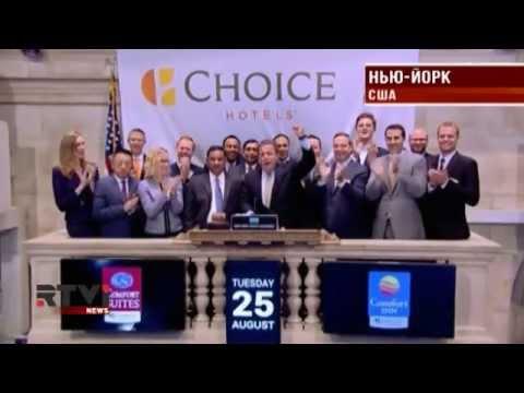 Конец торгов на нью-йоркской фондовой бирже закончился новым обвалом котировок