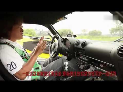 臺灣GO車誌嘉偉跟趾動作教學 - YouTube