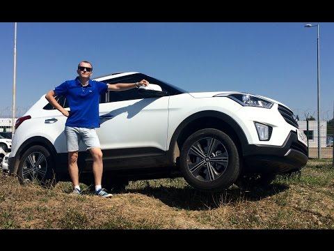 Тест драйв от Жукова. Hyundai CRETA. Хендай Крета. Плюсы и минусы, управляемость и динамика.