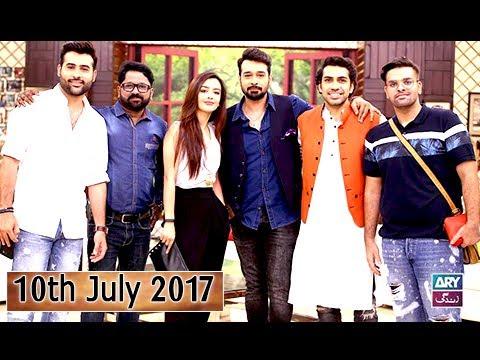 Salam Zindagi With Faysal Qureshi Guest: Qurram Hussain & Master Aslam - 10th July 2017