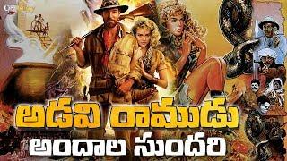 Adaviramudu Andalasundari | Telugu Dubbed Movie | Richard, Sharon Stone | King Solomon's Mines