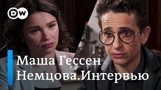 Маша Гессен: Путину хватает полубюрократического культа личности, а Кадырову нужно покрепче и поярче