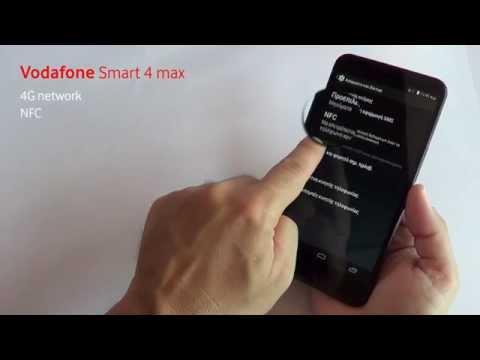 Vodafone Smart 4 max