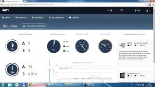 Автоматическое распознавание капчи в программе Datacol с помощью сервиса Antigate