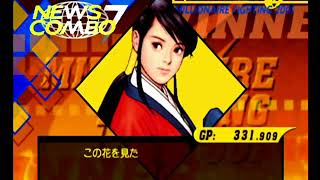 Capcom VS SNK 2 (Sega Dreamcast Version) Arcade as Hibiki. Note: All of my gameplay videos are uploaded for entertainment, not for skill.