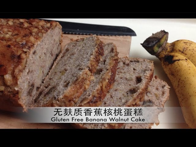 ????????? - Home Made GF Banana Walnut Cake