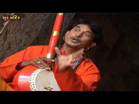 ભજવું હોઈ તો આજ ભજી લે |Bhajvu Hoy To Aaj Bhaji Le |Jivraja No Varghodo|Hemant Chauhan Bhajan