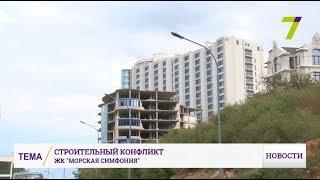 видео компания-застройщик на строительном рынке Украины