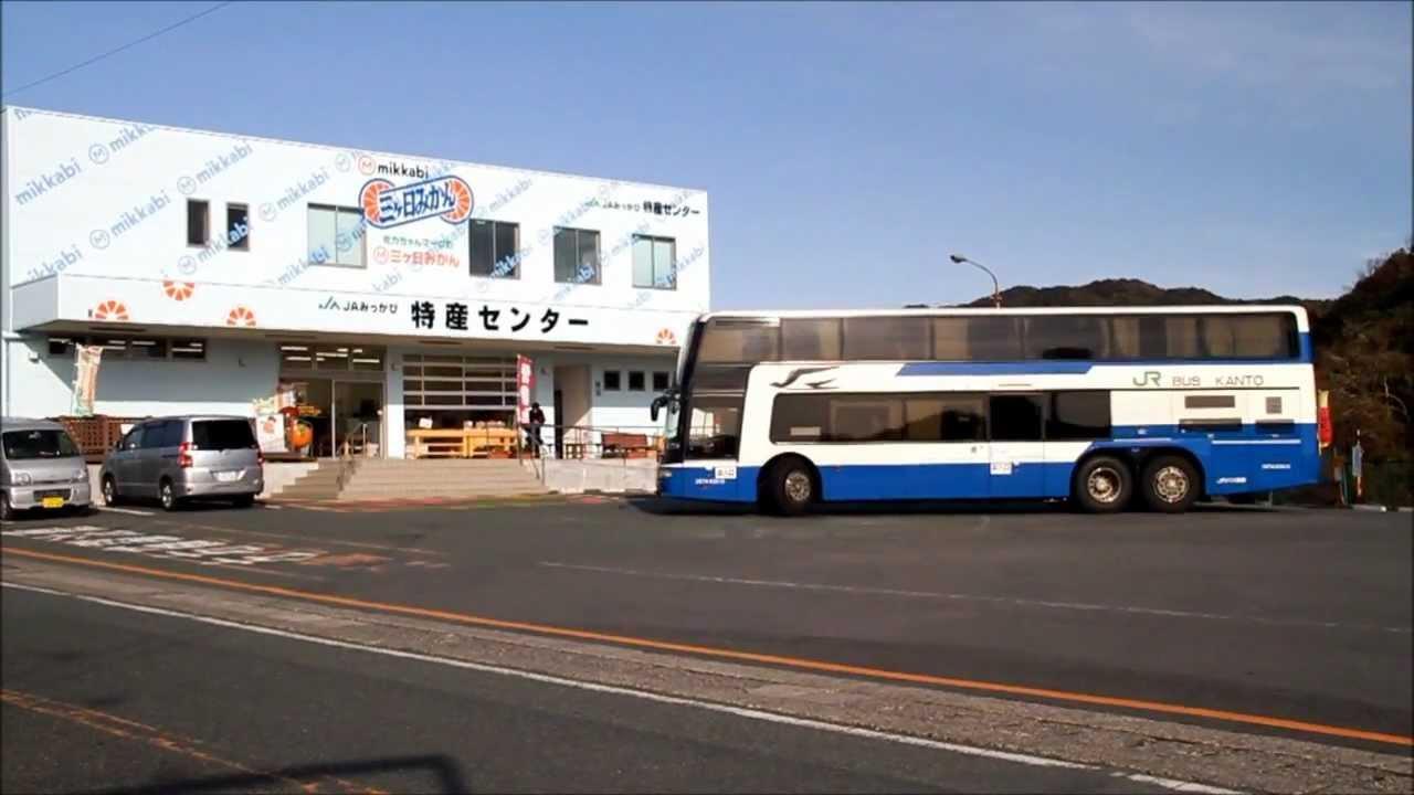 JR高速バス in 三ヶ日 - YouTube