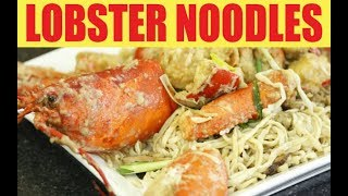 Delicious Yellow Egg Noodles With Lobster Tail