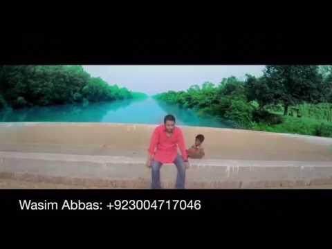 Bina peete by Shahid Ali Nusrat
