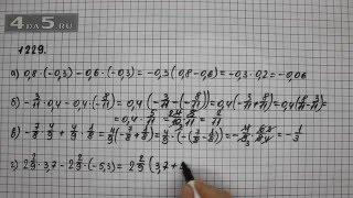 Упражнение 1229. Вариант А. Б. В. Г. Математика 6 класс Виленкин Н.Я.