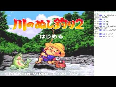 ぬし釣りシリーズ - YouTube