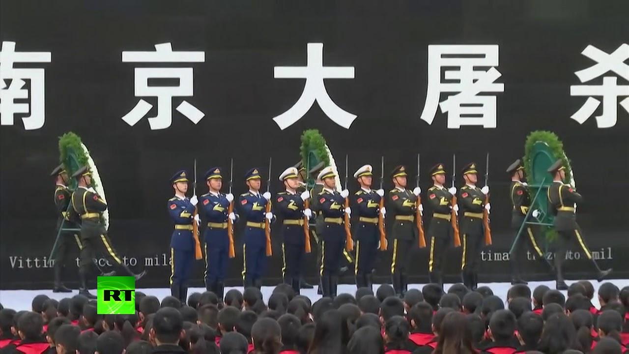 China marks 80th anniversary of the Nanjing Massacre