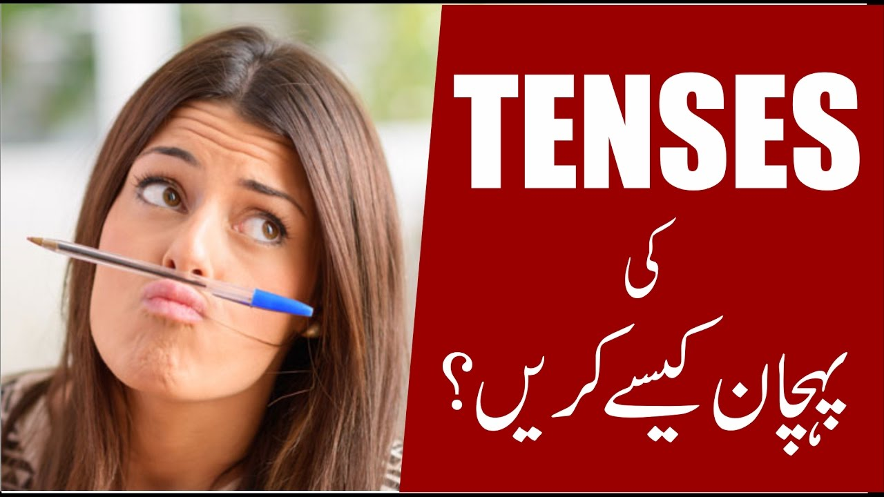 In learn urdu tenses pdf english