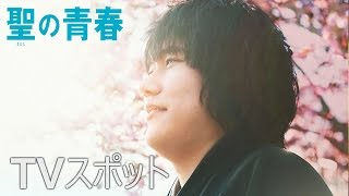 11/19(土)公開 映画『聖の青春』 http://satoshi-movie.jp/ #聖の青春...