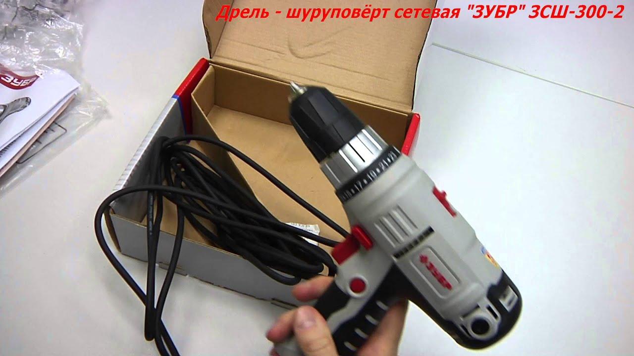 видео инструкция по ремонту зумш 230-2100 п