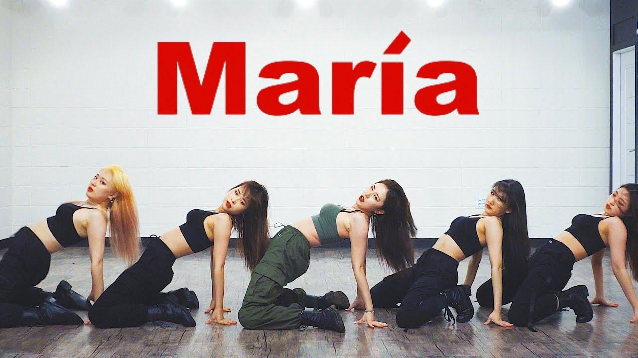 화사 (Hwa Sa) - '마리아 (María)' | 커버댄스 DANCE COVER | 안무 5명 버전 5 DANCER VER | 안무 거울모드 (i) Card Click❗️