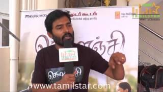 Naveen At Kolanji Movie Team Interview