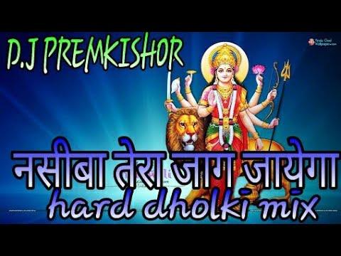 Naseeba Tera Jag Jayega Navratri Bhakti Remix By Dj Prem Kishor