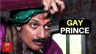 This Gay Prince is Throwing Open His Royal Property To LGBT Community (BBC Hindi)