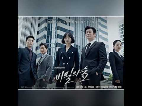 Lee Mi Ja - Camellia Lady [ Secret Forest / Stranger OST / 비밀의 숲 OST ]