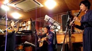 演奏 コーコーヤ:笹子重治(ギター) 江藤有希(ヴァイオリン) 黒川紗恵子(...
