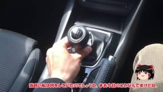 【ゆっくり】アクセラをゆっくり紹介してみた【Mazda/インテリア①】 thumbnail