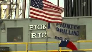 Сланцевые газ и нефть -- угроза России ... или нет?