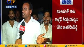 Komatireddy Rajagopal Reddy Interview | Over Opposed to Congress