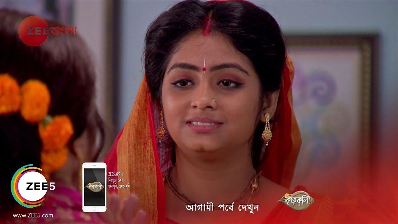 Bokul Katha - Ep420 - Webisode - April 12, 2019 bn   Zee Bangla